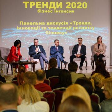 У Вінниці обговорювали бізнес-тренди 2020 року