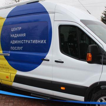У Могилеві-Подільському відкрився мобільний ЦНАП
