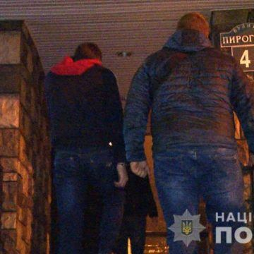 Побили і забрали телефон Двох вінничан, 17 і 18 років, затримали  за розбійний напад  на студента з Індії