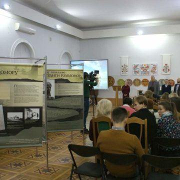 У краєзнавчому музеї презентували виставку на тему Голодомору 1932-1933 років.