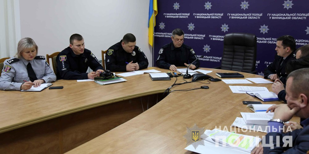 """Нацполіція Вінниччини зосередилась на """"вибухових розслідуваннях"""""""