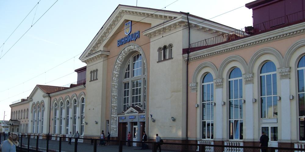 Залізничну станцію Вінницю зроблять приватною в наступному році