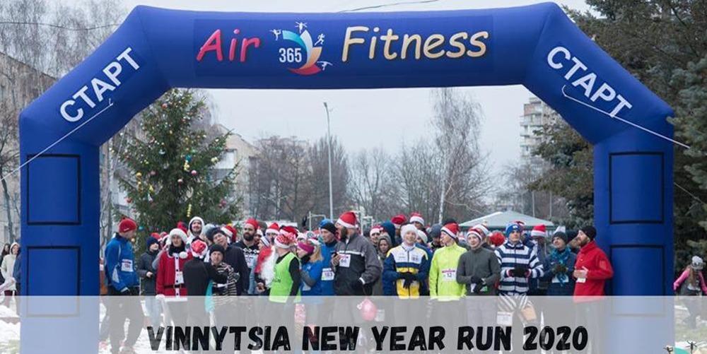 Вінничани влаштують новорічний забіг 1 січня