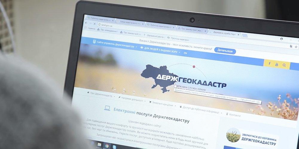 Вінниччина: 4 мільйони за документи на землю