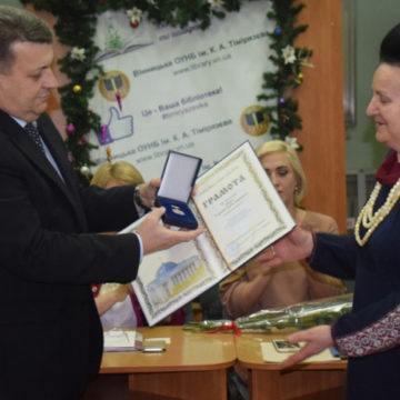 У Вінниці центр народної творчості нагородили грамотою Верховної Ради