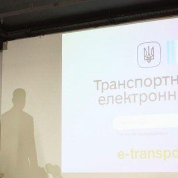 У Вінниці діє відеотрансляція з пунктів видачі транспортних дозволів