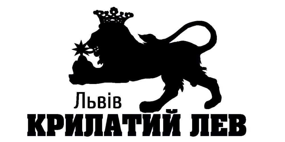 """Віничанин привіз зі Львова """"Крилатого лева"""""""