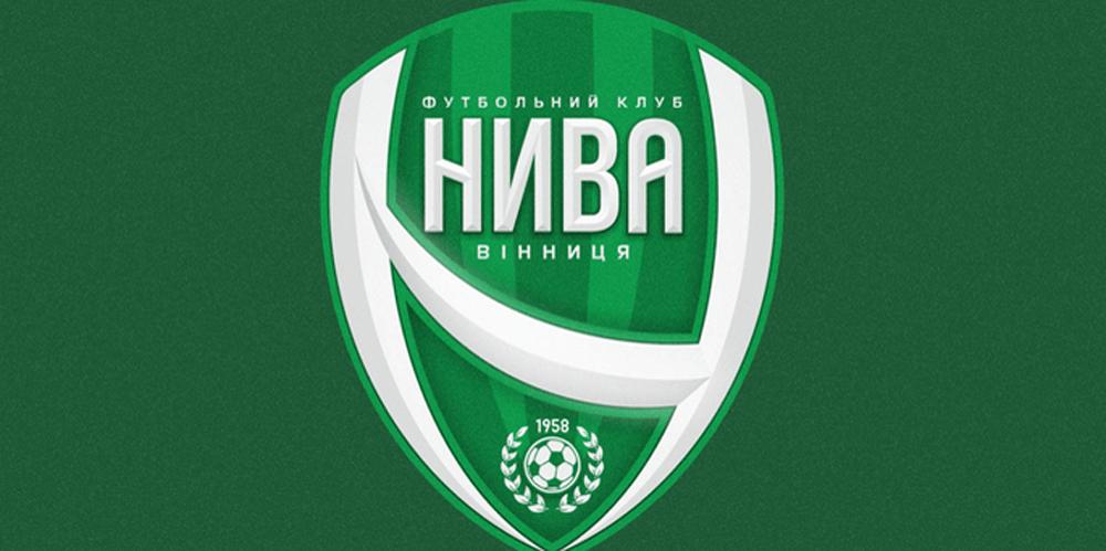 """""""Ниву"""" очолить """"легенда вінницького футболу""""?"""