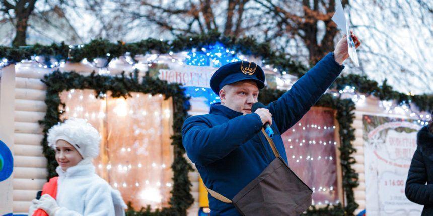 У Вінниці 14 грудня відкриють новорічну пошту, але вона змінить своє розташування.