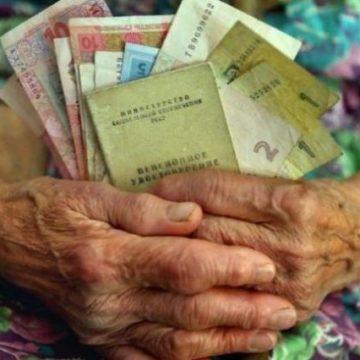 Пенсію збільшили на 47 гривень