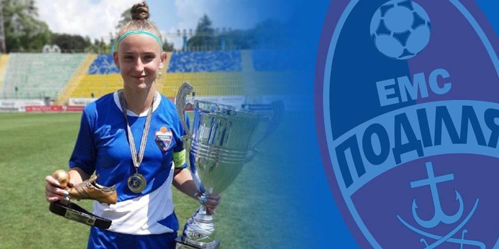 Краща молода футболістка України мешкає у Вінниці