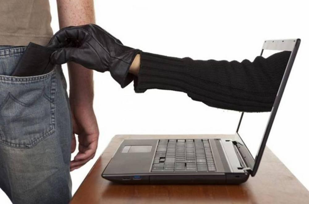 """Інтернет-шахраї діють за схемою """"купи-продай"""""""