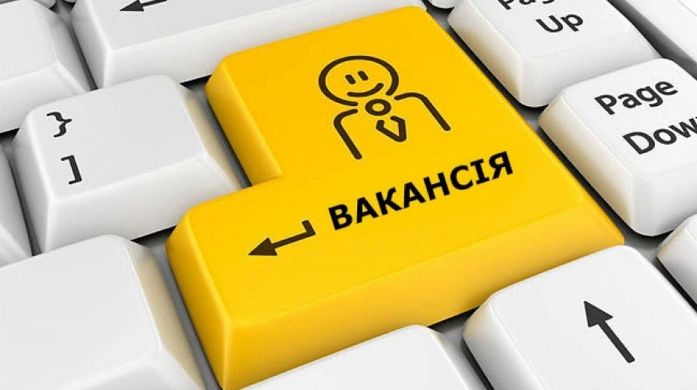 У Вінниці оголосили конкурс на посади директорів чотирьох ЦПМСД