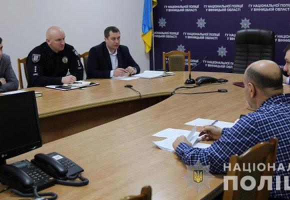 """У Вінниці поліція обговорювала як захистити """"Укрпошту"""""""
