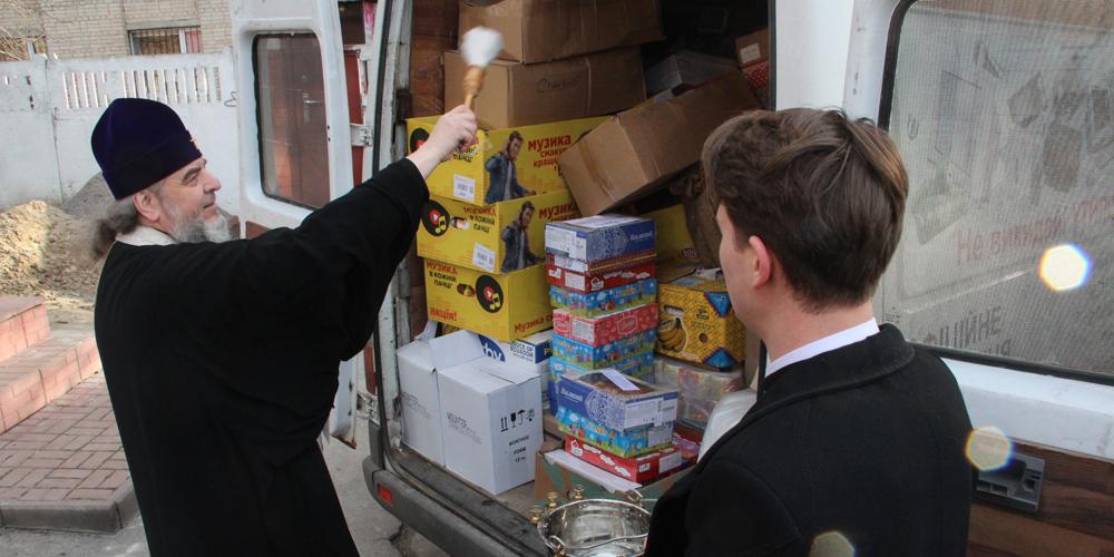 З Вінниці у зону ООС відправили 4 машини з гуманітарною допомогою