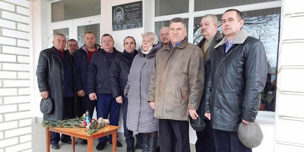 Меморіальну дошку воїну-афганцю Василю Косташенко відкрили у Піщанському районі
