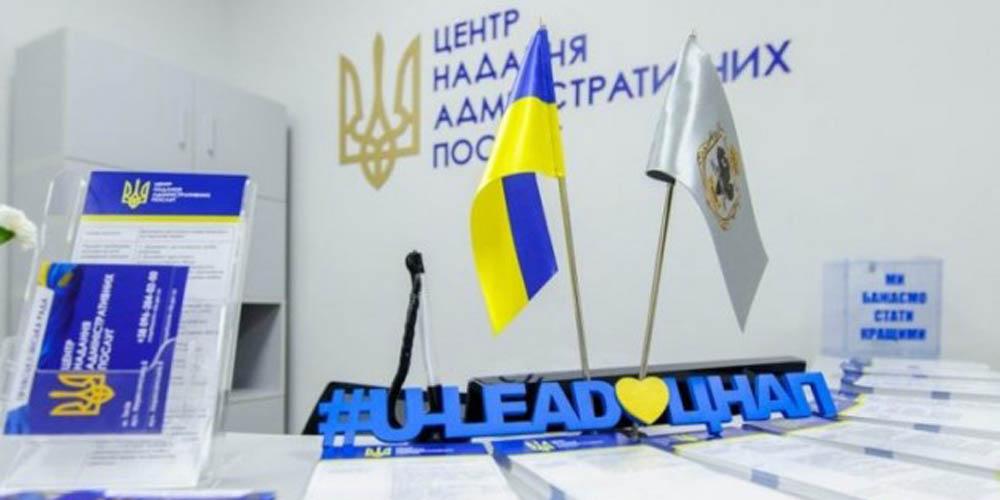 Вінницький регіональний офіс Програми «U-LEAD з Європою» 25 лютого проводить тренінг «Управління людськими ресурсами в ОТГ».
