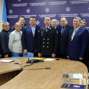 Вінницькі поліцейські вшанували учасників бойових дій на території інших держав