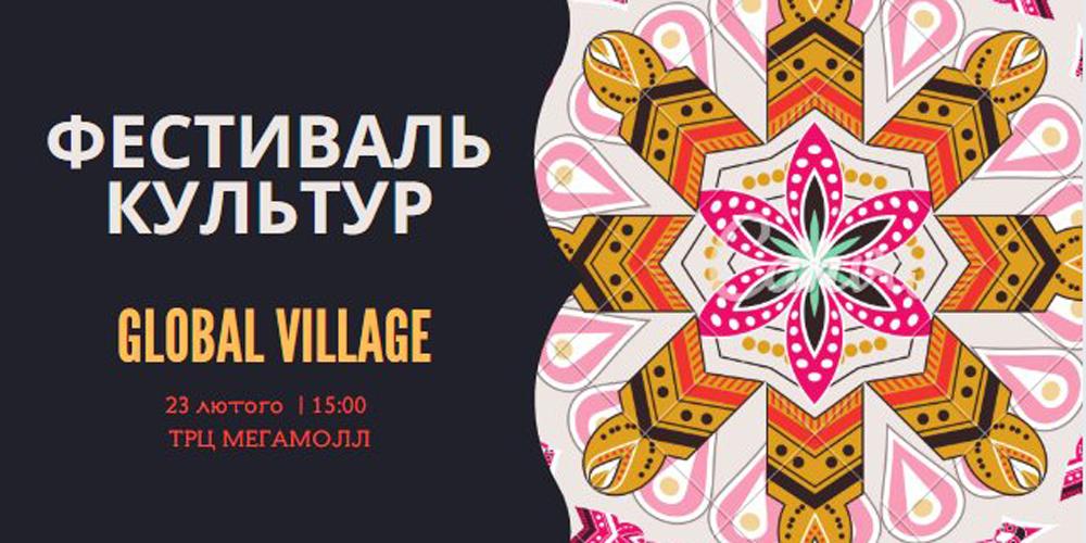 У Вінниці організовують фестиваль культур «Global Village»