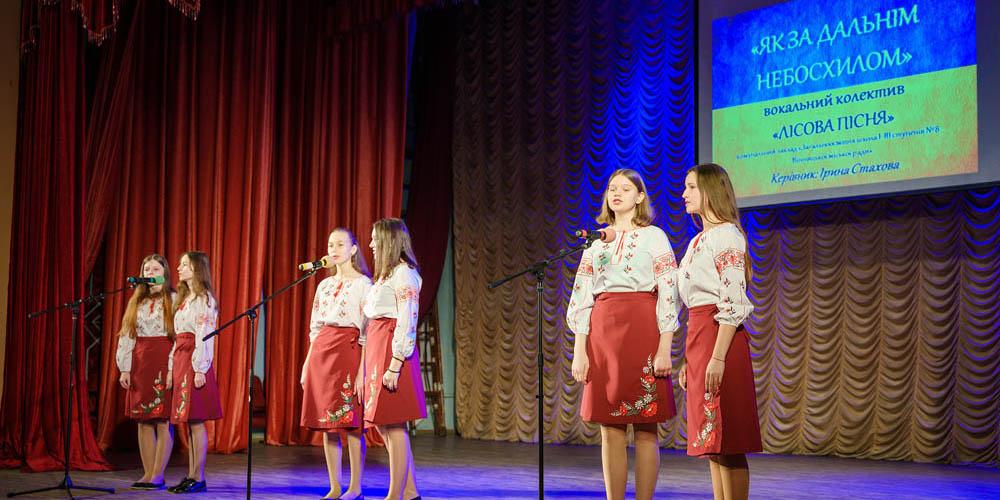 У пісенному фестивалі імені Максима Шимка взяло участь понад сто юних вінничан.