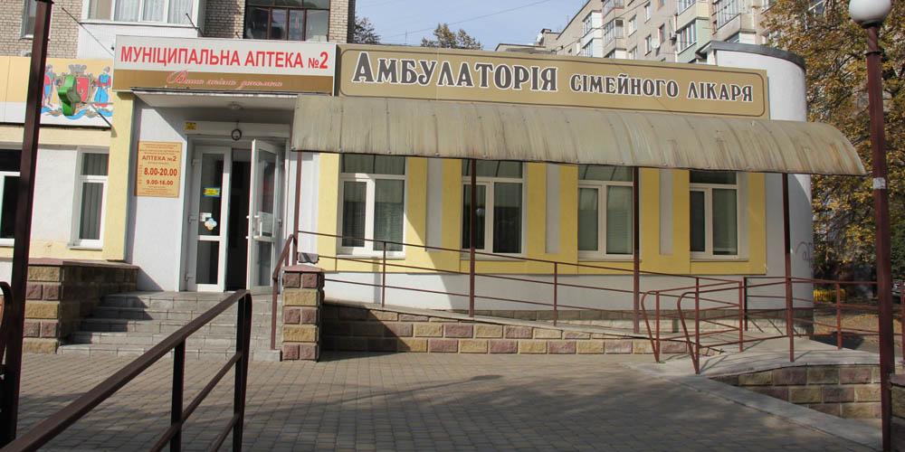 У Вінниці шукають директора Центру первинної медико-санітарної допомоги №4