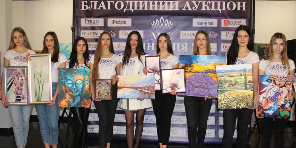 Конкурсантки «Міс Вінниця 2020» зібрали майже 40 тисяч гривень на благодійному аукціоні