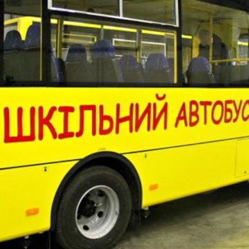 На Вінничині намагались купити з порушенням за державні гроші шкільний автобус