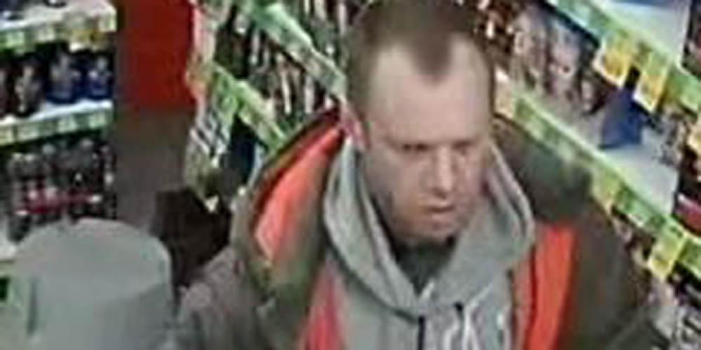 Допоможіть поліції Вінниці встановити особу чоловіка, який зображений на фото