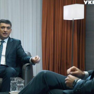 Володимир Гройсман: криза в Україні була б навіть без коронавірусу