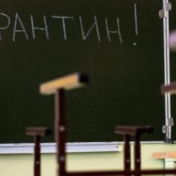 У Вінниці карантин: закрили школи і гуртки, а у дитсадках - особливий режим