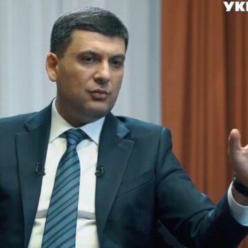 Людям потрібна інформація: Гройсман порадив владі більше інформувати людей про ситуацію з коронавірусом в Україні