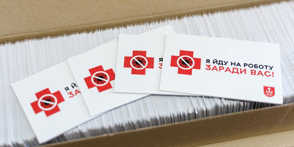 Для медиків Вінниці виготовили спецкартки для проїзду в громадському транспорті
