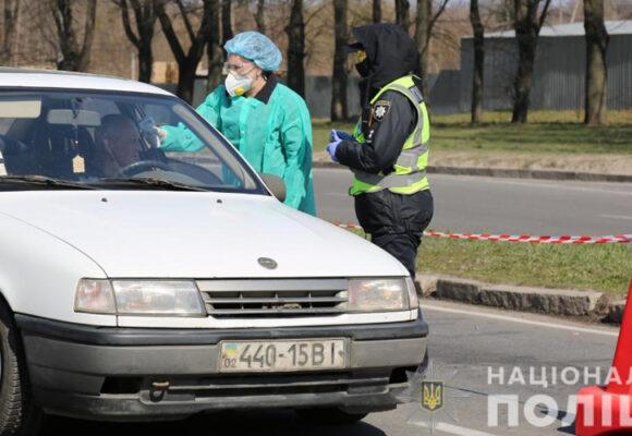 За порушення правил карантину поліцейські Вінниччини склали 168 протоколів