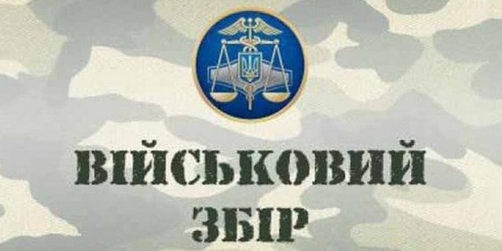 Платники податків Вінниччини перерахували 214 млн грн військового збору