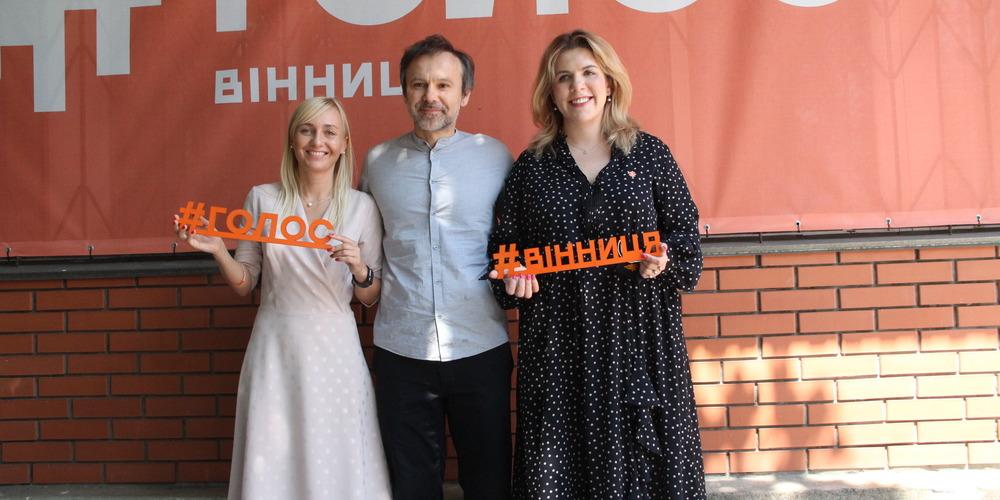 У Вінниці запрацював виборчий штаб «Голосу» — як долучитися до команди на місцевих виборах