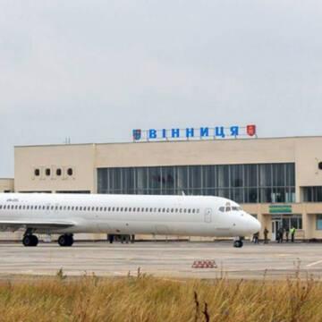 Держава не буде фінансувати реконструкцію вінницького аеропорту