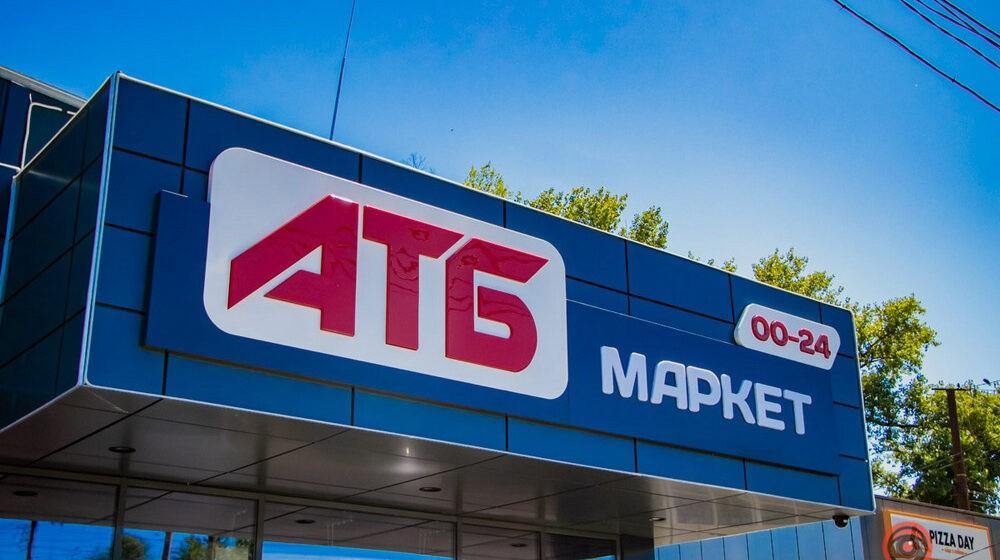 Податковий рекорд «АТБ», або Як бізнес розвиває Вінницьку область
