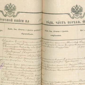 Яків-Орел Гальчевський – виходець із Поділля, творець української державності