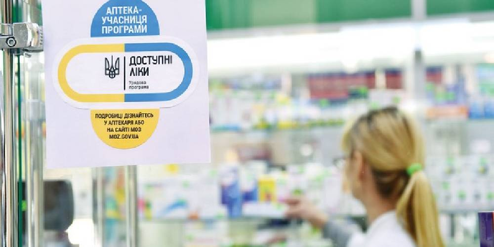 «Доступні ліки»: із початку року мешканці Вінниччини отримали медикаменти за 353-ма тисячами рецептів