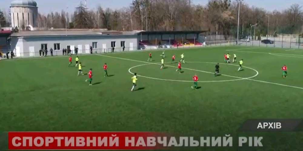 Спортивні школи Вінниці запрошують на навчання