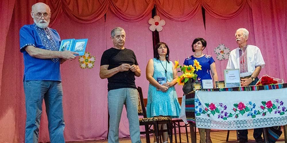 У Цибулівці презентували книгу про село