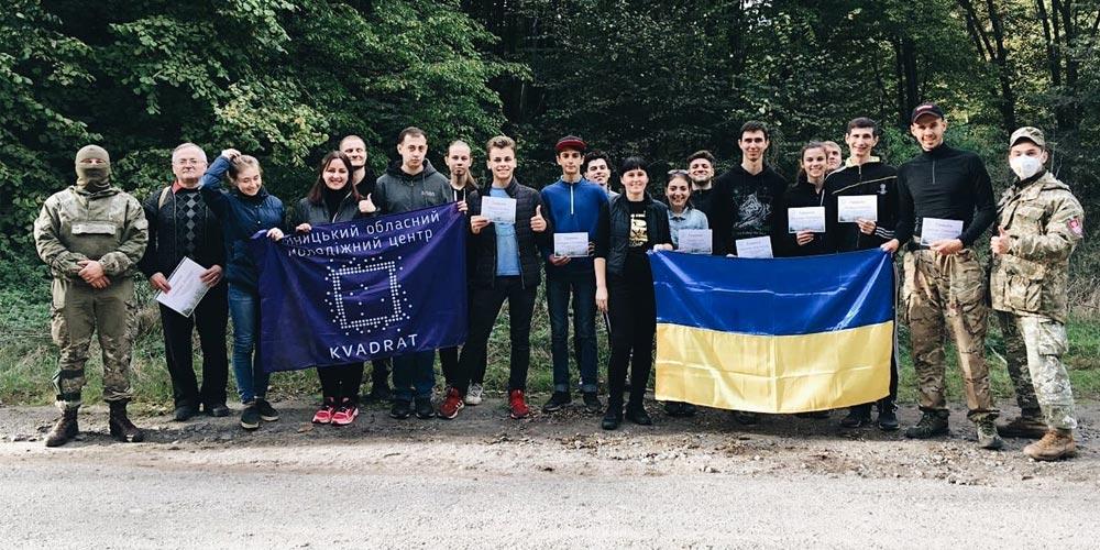 Як вінницька молодь мандрувала історичними стежками Літинського краю