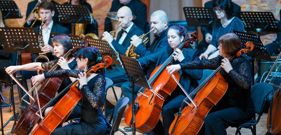 У вінницькій філармонії розпочався 84-й концертний сезон