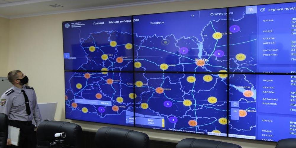 У вінницькій поліції запрацював сучасний ситуаційний центр