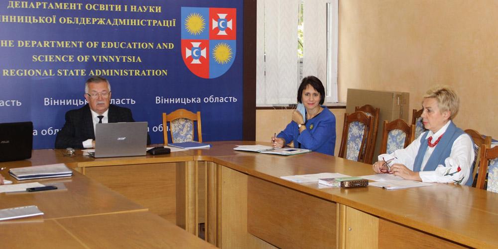 На Вінниччині обговорили якість підготовки кваліфікованих робітників