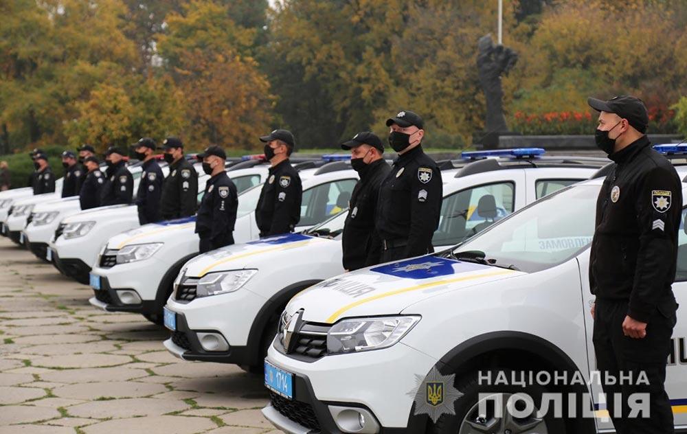 У професійне свято вінницькі підрозділи поліції охорони отримали новенькі автівки