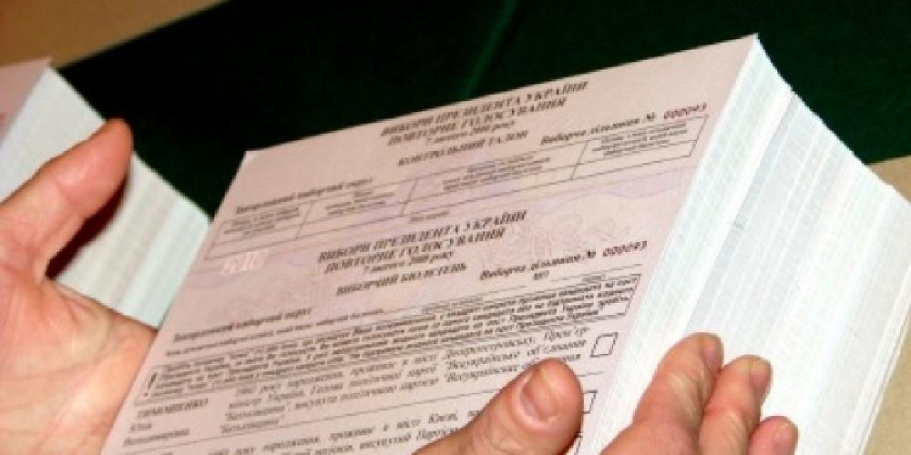 У Хмільницькому районі виборцям не вистачає бюлетенів