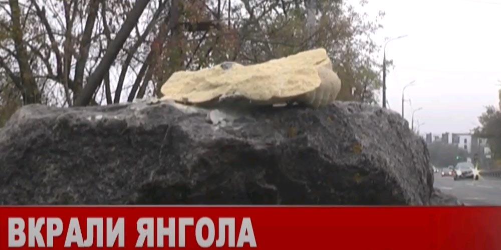 Вкрали Янгола: у Вінниці зламали та вкрали скульптуру біля Староміського мосту