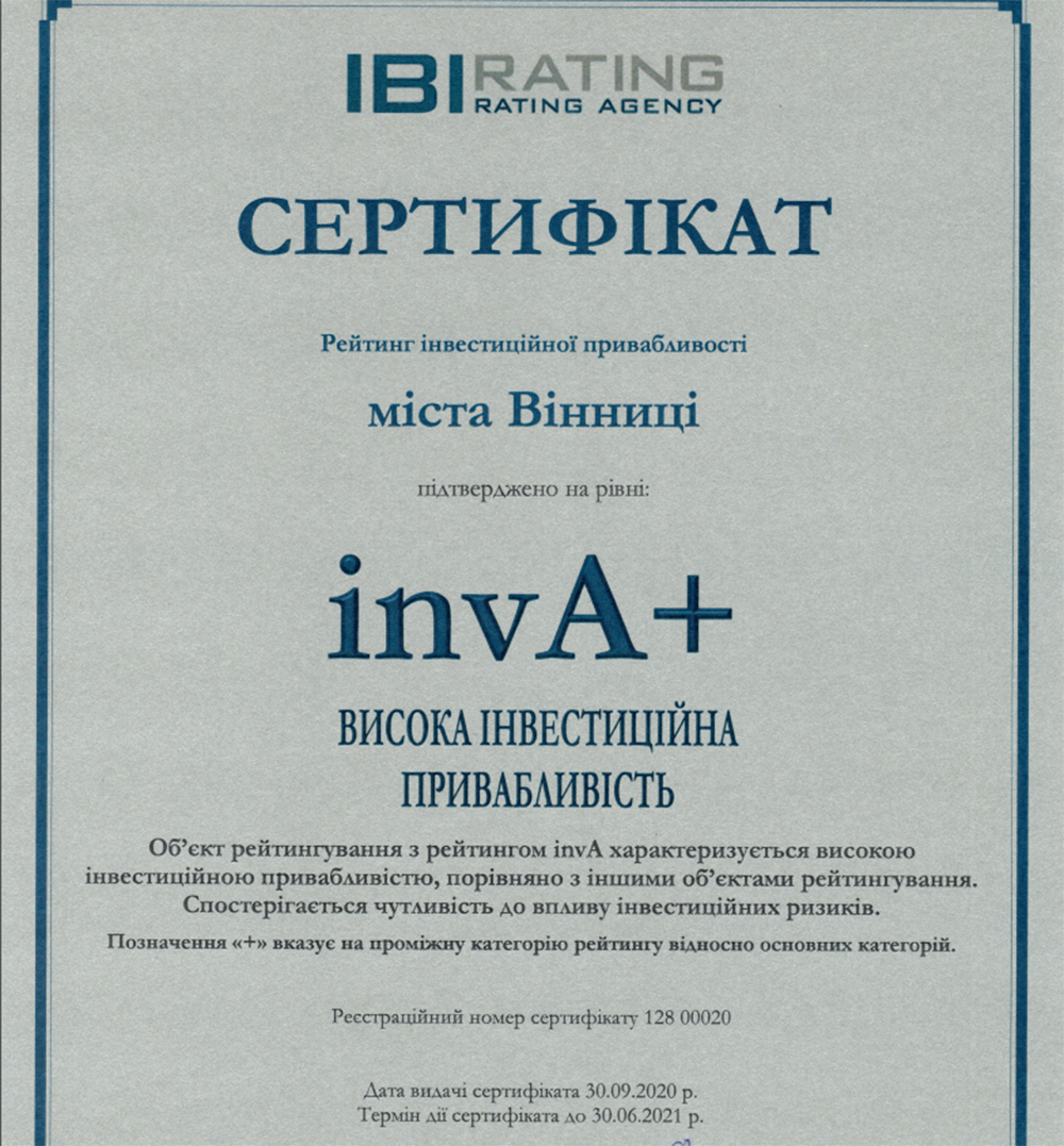 За результатами досліджень ІВІ-Rating Вінниця утримує високий рейтинг інвестиційної привабливості на рівні invА+