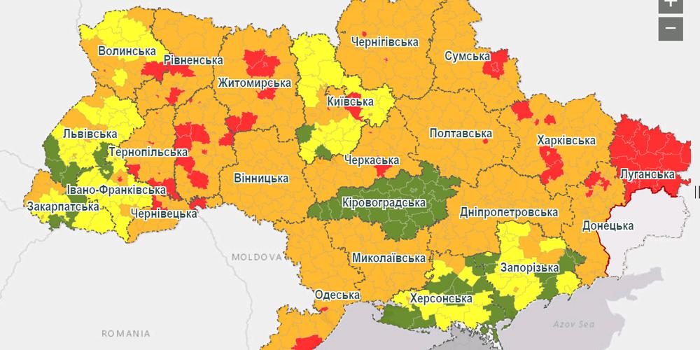 """З понеділка всі райони Вінницької області переходять до """"помаранчевої"""" зони"""